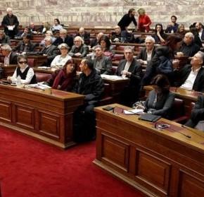 ΡΑΓΔΑΙΕΣ ΕΞΕΛΙΞΕΙΣ ΣΤΗΝ ΚΥΒΕΡΝΗΣΗ! Αυτονομούνται 35 βουλευτές λόγω ασφαλιστικού(ΟΝΟΜΑΤΑ)