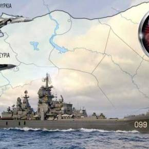 Ευθεία προειδοποίηση Μόσχας σε Αγκυρα: «Μην τολμήσετε – Θα κτυπήσουμε άμεσα» (φωτό,vid)