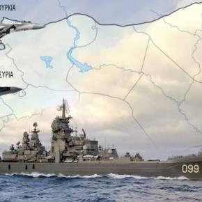 Τελεσίγραφο Ρωσίας σε ΗΠΑ: «Αν επιτρέψετε τουρκική εισβολή στην Συρία τότε έχουμε πόλεμο» – Ενισχύει τις δυνάμεις του το ΝΑΤΟ(vid)