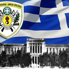 Σάββας Καλεντερίδης: Η ατυχία να σε κυβερνούν Ελλάδα, άσφαιροι και ανίκανοικαταληψίες
