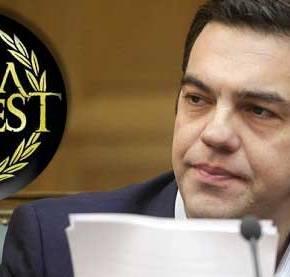 Ο ΚΥΒΟΣ ΕΡΡΙΦΘΗ! Ο Τσίπρας από το «βήμα» του υπουργικού θα ανακοινώσει τις αλλαγές στοαγροτικό