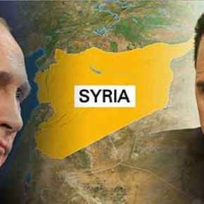 Πούτιν: Μπράβο Μπασάρ! – Ασαντ: Βλαδίμηρε η βοήθειά σου ήτανκαθοριστική!