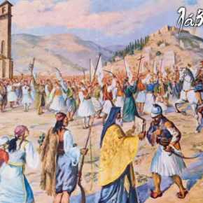 17 Μαρτίου 1821, από την Εθνογόνα Μάνη ξεκινά η Επανάσταση του1821
