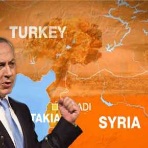 """""""Εγκαταλείψτε αμέσως την Τουρκία""""! Το Ισραήλ κάτι φοβάται και καλεί τους πολίτες του ναφύγουν"""