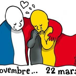 Όλες οι Βρυξέλλες  μια σειρήνα (Άρθρο της Βελγικής εφημερίδαςlesoir)