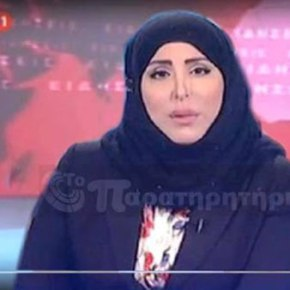 Τρίζουν τα κόκκαλα του Κολοκοτρώνη…!!! Δελτίο ειδήσεων με Ισλαμική μαντήλα στην Ελληνική τηλεόραση…!!! (Φώτο)