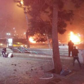Τουρκία: Ισχυρή έκρηξη στο κέντρο της Άγκυρας –BINTEO