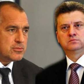 Ανακοινώθηκε στρατιωτική συμμαχία Βουλγαρίας και Σκοπίων κατά της Ελλάδας: Κλείνουν τα σύνορα μεΣτρατό
