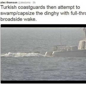 Ντοκουμέντο :H Τούρκικη Ακτοφυλακή σπρώχνει τους πρόσφυγες στα Ελληνικά ΧωρικάΎδατα