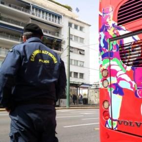 Βρυξέλλες: Συναγερμός και στην Αθήνα – Απόρρητο έγγραφο της Interpol προειδοποιούσε για τιςεπιθέσεις!