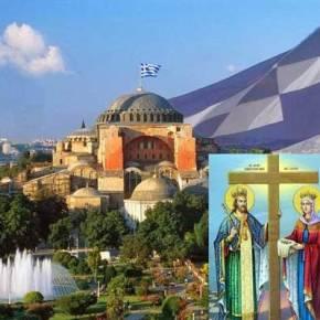 Η Κωνσταντινούπολη όχι πλέον η Πόλη των ονείρων αλλά τωνΕΛΠΙΔΩΝ