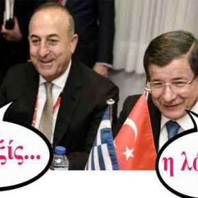 Η Τουρκία ζητά ακόμα 20 δισ. ευρώ! – Θράσος από την Αγκυρα δίχως όρια