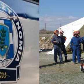 Eντολή της ΕΛ.ΑΣ για μονάδες πολιτικής άμυνας στην Κρήτη … Γιατί;