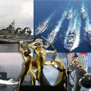 Το αήττητο Πολεμικό Ναυτικό[βίντεο]