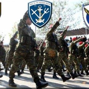 ΚΡΙΣΕΙΣ – Έκτακτες: Στρατός Ξηράς – Ταξίαρχοι Όπλων καιΣωμάτων