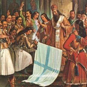 Εθνικοθρησκευτικοί μύθοι γύρω από την Επανάσταση του'21