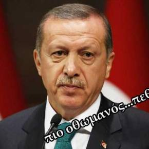 ΑΙΣΧΟΣ ΑΠΟ ΕΡΝΤΟΓΑΝ! Συνδέει Ισλαμικό κράτος και PKK με αφορμή τιςΒρυξέλλες!