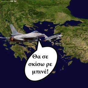 ΜΠΟΥΡΛΟΤΟ ΣΤΟ ΑΙΓΑΙΟ… Αναχαίτηση Τούρκικου F-16 νότια της Λήμνου …Παραλίγο να τινάξει στον αέρα την«SNMG