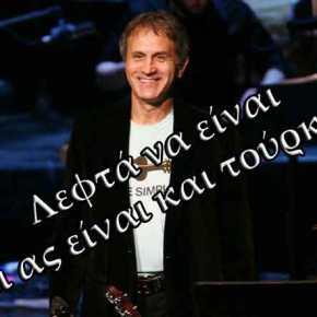 Γιώργος Νταλάρας: Η συναυλία στην Άγκυρα την 25ηΜαρτίου