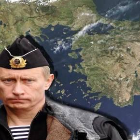 Θα κοιτάξει άραγε προς το Αιγαίο ο Βλαντιμίρ Πούτιν μετά την ΑνατολικήΜεσόγειο;