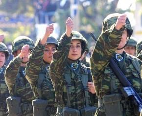 Οι γυναίκες στο στρατό: Τρεις γυναίκες που υπηρετούν στις ελληνικές ένοπλες δυνάμεις περιγράφουν την εμπειρίατους