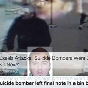 """Μπορούν να αποφευχθούν επιθέσεις όπως αυτή των Βρυξελλών; Τι """"δουλεύει"""" τοΠεντάγωνο"""