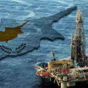 Η ενεργειακή Κύπρος