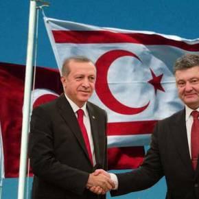 ΑΠΟΚΑΛΥΨΗ – Η Ουκρανία αναγνωρίζει την «Τουρκική Δημοκρατία της ΒόρειαςΚύπρου»;