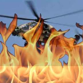 Κούρδοι αντάρτες κατέρριψαν τουρκικό ελικόπτερο(Βίντεο)