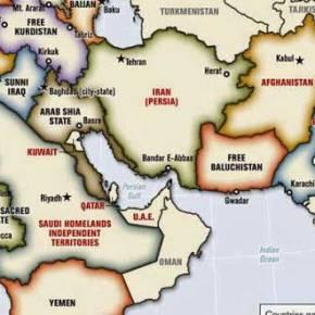 """Το σχέδιο εφιάλτης για την Τουρκία ολοκληρώνεται; Ο χάρτης της """"Μεγάλης ΜέσηςΑνατολής"""""""