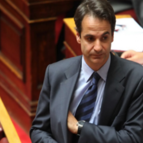Ενθουσιασμός επικρατούσε στο γραφείο του Κυρ. Μητσοτάκη στη Βουλή και κερνούσαν σοκολατάκια «Απόψε έγινε αρχηγός» φέρεται ότι είπε για τον Πρόεδρο της Νέας Δημοκρατίας ο Κ.Καραμανλής