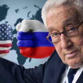 Κίσινγκερ προς ΗΠΑ και Ρωσία: ΠΡΟΣΟΧΗ στην υλοποίηση της «κακής προφητείας» για το μέλλον τουπλανήτη!