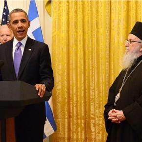 Ομπάμα: Για μία ημέρα, είμαστε όλοι Ελληνες Ο αμερικανός πρόεδρος τίμησε στο Λευκό Οίκο την εθνική επέτειο της 25ης Μαρτίου – Την Ελλάδα εκπροσώπησαν οι υπουργοί Πολιτισμού καιΤουρισμού