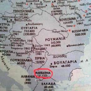 """ΟΡΓΑΝΩΜΕΝΗ Η ΠΡΟΔΟΣΙΑ ΤΗΣ ΧΩΡΑΣ! Η ΠΓΔΜ διδάσκεται ως """"Μακεδονία"""" στην Ιστορία της Γ""""Λυκείου!!"""
