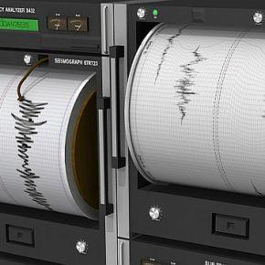 ΔΡΑΜΑΤΙΚΗ ΠΡΟΕΙΔΟΠΟΙΗΣΗ ΕΠΙΣΤΗΜΟΝΩΝ: Πού αναμένεται σεισμός 7,5 Ρίχτερ και ποια πόλη κινδυνεύει ναισοπεδωθεί