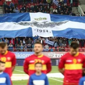 Προκαλεί η Αλβανία: Θα κάνει καταγγελία κατά της ΕΠΟ για την σημαία της Β.Ηπείρου στο «Γ.Καραϊσκάκης»–