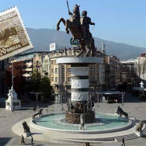 Ψήφισμα της Εταιρείας Μακεδονικών Σπουδών για το θέμα ονομασίας τηςΠΓΔΜ