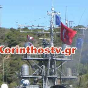 Τουρκική πρόκληση στο στενό του Ισθμού: Εξευτέλισαν την ελληνική Σημαία επί ελληνικού εδάφους (vid,εικόνες)