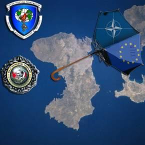 Τουρκική πρόκληση στη Χίο – Εμπλοκή τηςΕΥΠ!