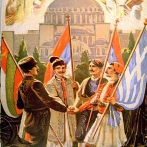 Έκθεση της CIA: Απόσχιση της Βόρειας Ηπείρου εάν συνεχιστεί ή ίδια αμερικανική πολιτική σταΒαλκάνια!