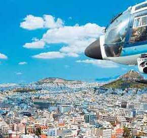 Τα Ιπτάμενα Κομάντο της ΕΛ.ΑΣ …Επιχειρούν απο τα Ζωνιανά μέχρι την ΕλληνοΑλβανική Μεθόριο!(φώτο)