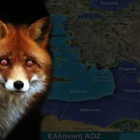 """Το """"παζάρι"""" του Νταβούτογλου για την Κύπρο! Τι ζητούσε από τουςΕυρωπαίους"""
