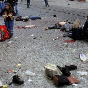 Τουρκία: Καμικάζι σκόρπισε το θάνατο στην πλατεία Ταξίμ! Φρικιαστικό βίντεο! Η στιγμή που ο καμικάζι ανατινάζεται και σκορπά το θάνατο! ΠΡΟΣΟΧΗ, ΣΚΛΗΡΕΣΕΙΚΟΝΕΣ