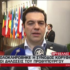 ΣΥΝΟΔΟΣ ΚΟΡΥΦΗΣ – Ικανοποιημένος ο Τσίπρας: «Πετύχαμε τη συντριπτική πλειοψηφία των στόχωνμας»!!!ΒΙΝΤΕΟ