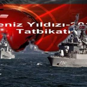 Τουρκική «φωτιά» στα Στενά του Βοσπόρου από την ναυτική άσκηση «Θαλάσσιος Αστερίας2016»