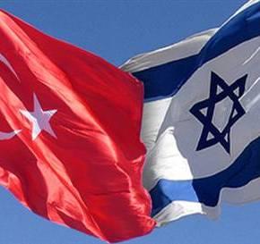 Ταξιδιωτική οδηγία Ισραήλ για Τουρκία: Φύγετε το ταχύτεροδυνατό