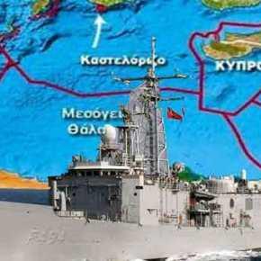 Ποιες περιπολίες; Οι Τούρκοι «πολιορκούν» το Καστελόριζο και σουλατσάρουν στην Άνδρο υπό την «ομπρέλα» του ΝΑΤΟ