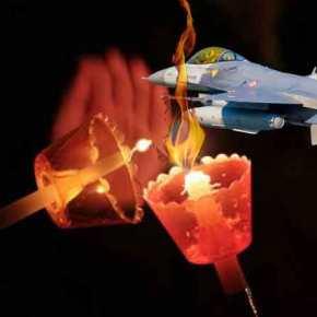 ΔΕΝ ΣΕΒΟΝΤΑΙ ΤΙΠΟΤΑ! Οι Τούρκοι θα παρενοχλήσουν και την πτήση με το ΆγιοΦως!