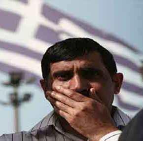 Όχι Χασάν, δεν είσαιΕλληνας…