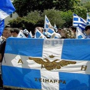 Σοβαρή Πρόκληση από την Αλβανία: Θέλει να καταργήσει τα Ελληνικά από τα σχολεία της ΒόρειαςΗπείρου!